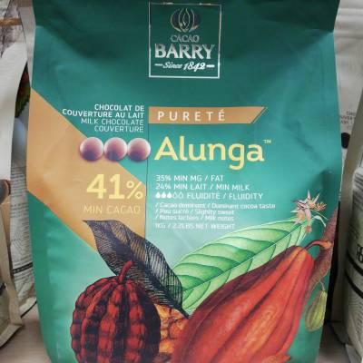 Chocolat Barry lait Alunga 1kg